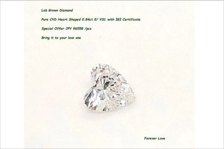 Lab Grown Diamond Heart Shaped with Certificate 0.84ct E/ VS1    ZS TECHNOLOGY HK CO., LTD.